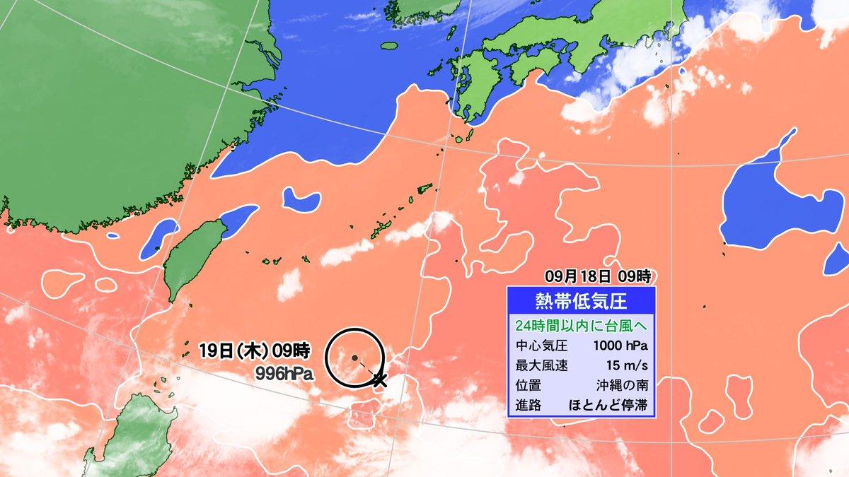 台風17号 衛星写真